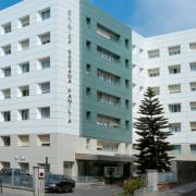 Clinica Sagrada Familia
