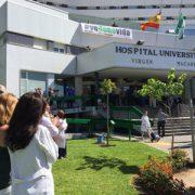 Complejo Hospitalario Regional Virgen Macarena