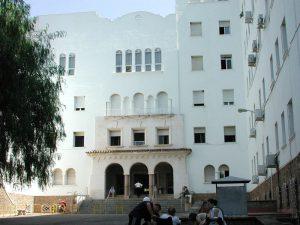 Hospital Los Morales