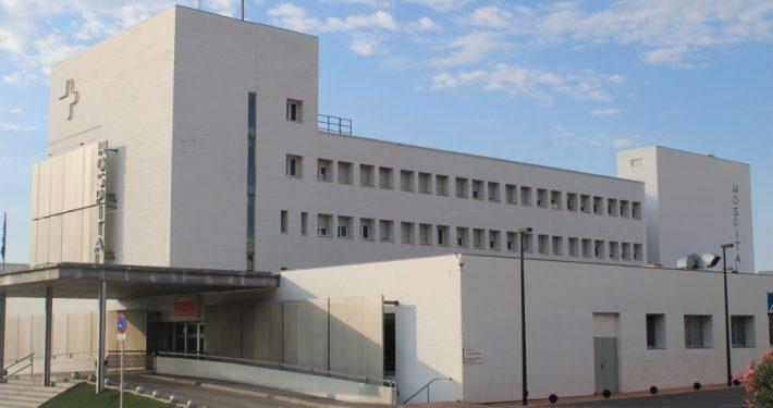 HOSPITAL VIRGEN DEL CASTILLO