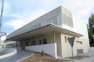 Hospital De Alta Resolucion De Alcaudete