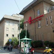 Hospital General De L`Hospitalet