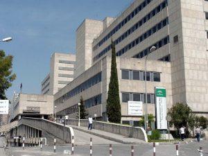 Hospital Materno Infantil