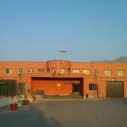 Hospital Psiquiatrico Penitenciario