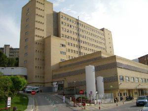 Hospital Universitario Materno-Infantil
