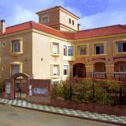 Residencia De Salud Mental Nuestra Señora Del Carmen